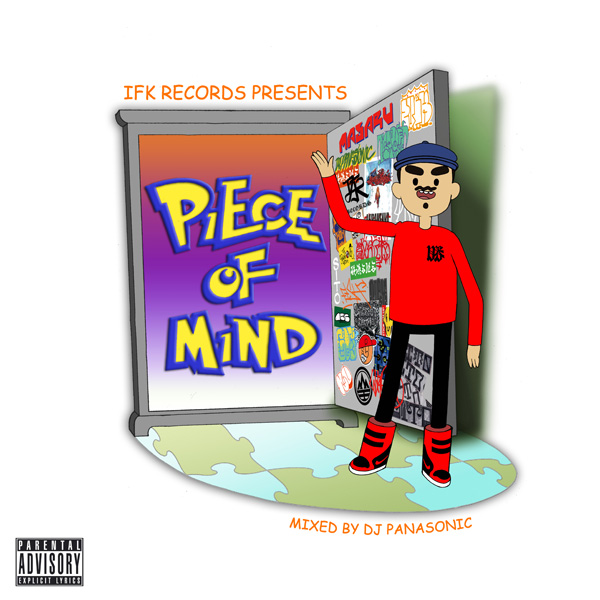 画像1: 勝 / PIECE OF MIND~Mixed By DJ PANASONIC