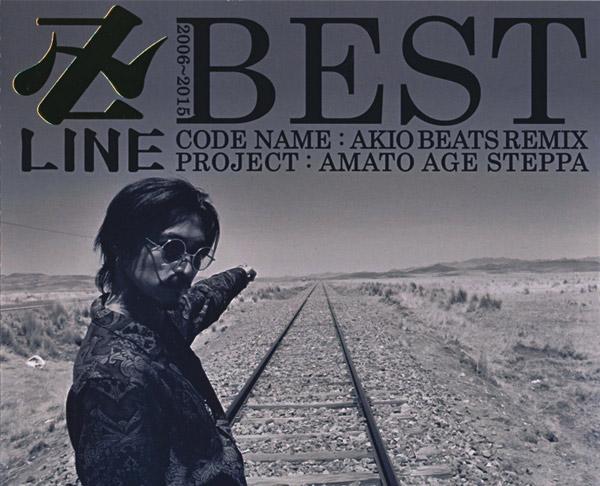 画像1: 卍LINE / BEST