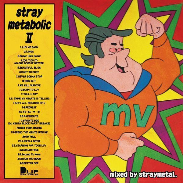 画像1: STRAYMETAL / STRAYMETABOLIC II