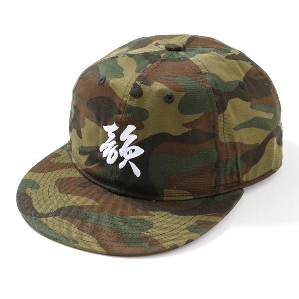 画像1: 韻踏合組合 CAMO CAP