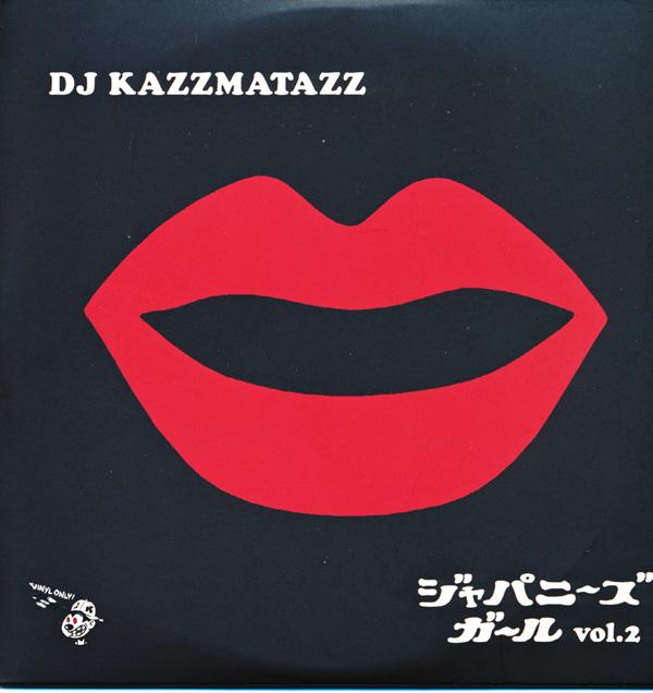 画像1: DJ KAZZMATAZZ  ジャパニーズガール vol.2