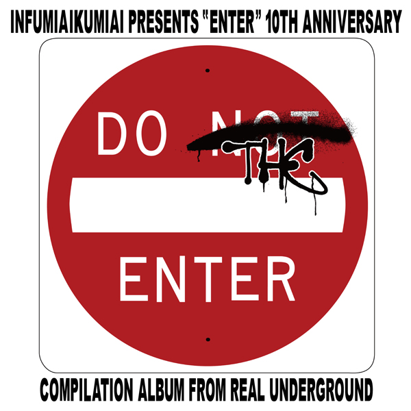 "画像1: 韻踏合組合 presents ""ENTER"" ~10th Anniversary Compilation Album"