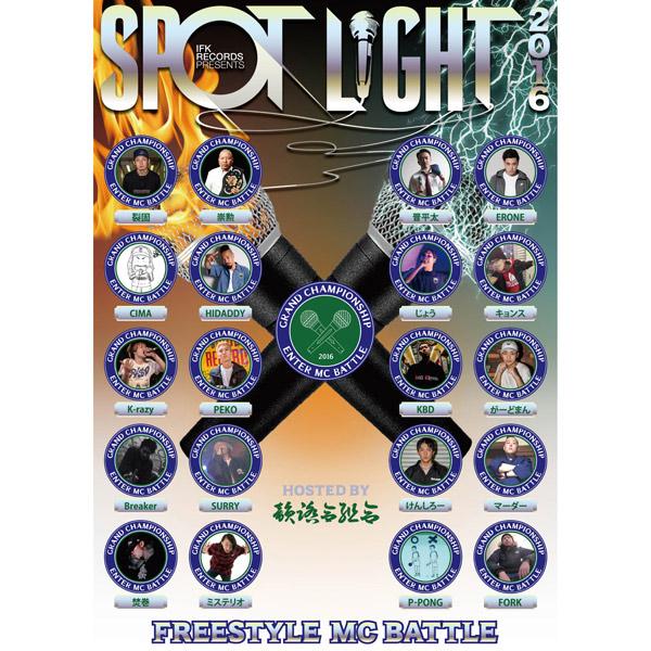 画像1: SPOTLIGHT 2016 DVD