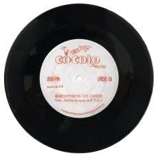 画像4: STUDIO韻シスト HOT COFFEE ( 7インチレコード ) (4)