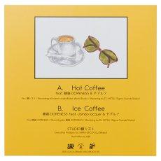 画像2: STUDIO韻シスト HOT COFFEE ( 7インチレコード ) (2)