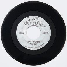 画像4: SATTU CREW /  VINYL BITCH ( 7インチレコード ) (4)