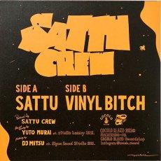 画像2: SATTU CREW /  VINYL BITCH ( 7インチレコード ) (2)
