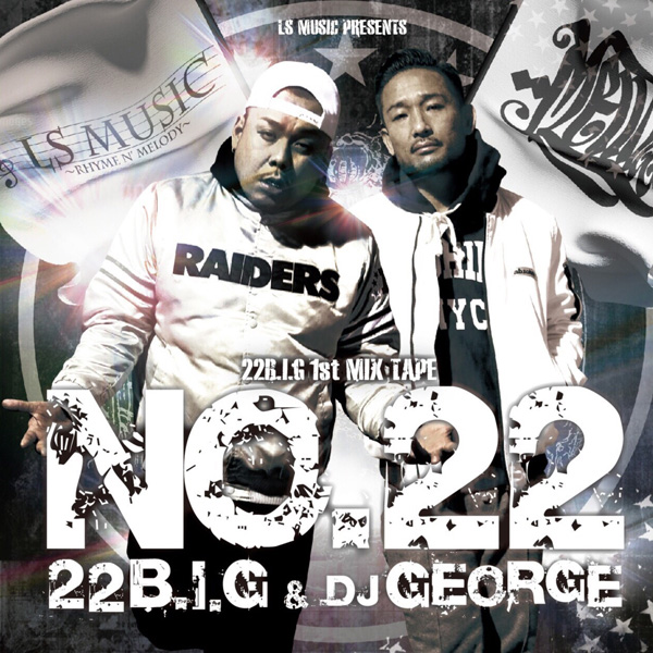 画像1: 22B.I.G / No.22 mixed by DJ GEORGE (1)
