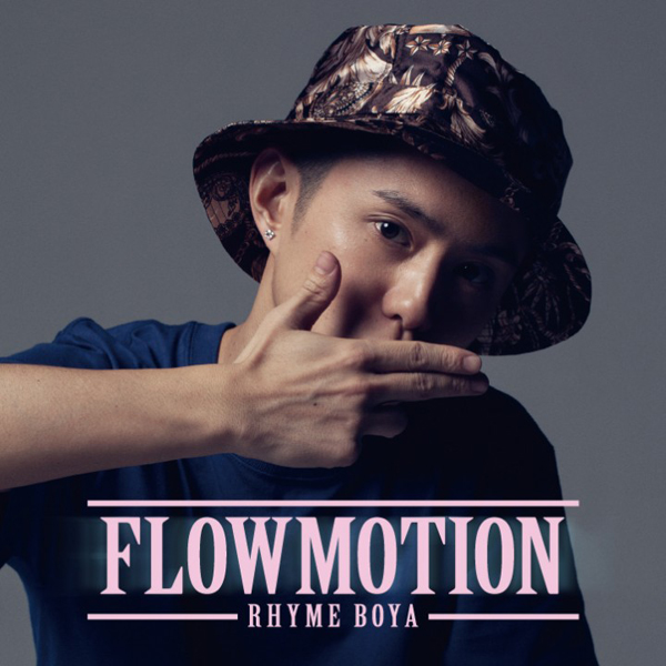 画像1: RHYME BOYA / FLOW MOTION (1)