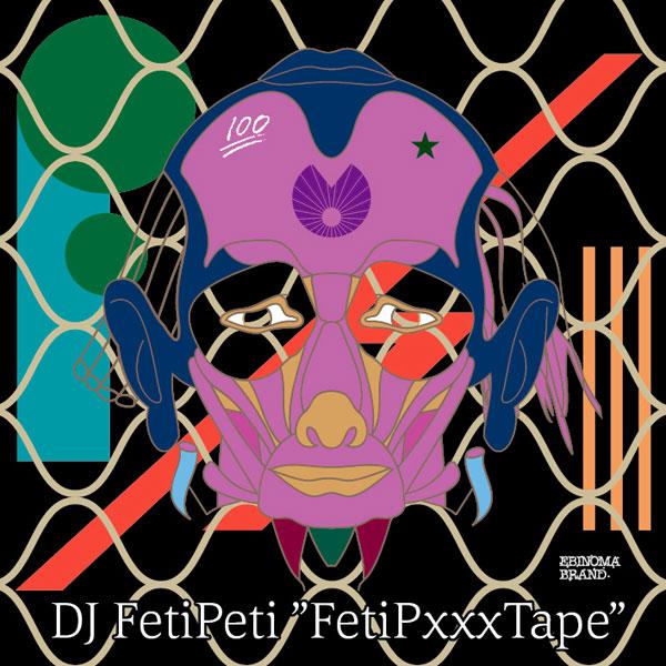 画像1: DJ FetiPeti/FetiPxxxTape (1)