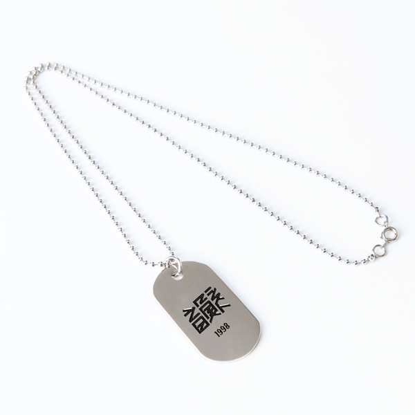 画像1: 韻シスト 20th ANNIVERSARY × COCOLO BLAND W-NAME DOG TAG / TAKU モデル  (1)