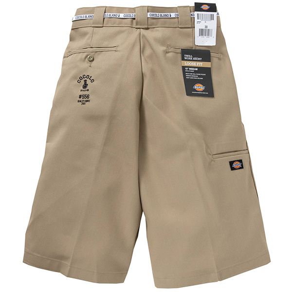 画像1: #556 WORK SHORTS (KHAKI) (1)