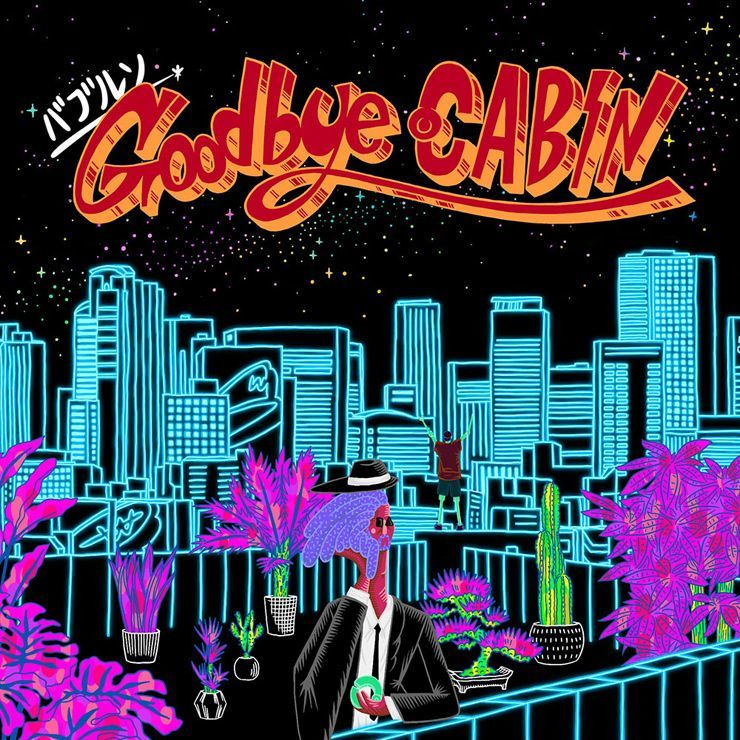 画像1: Goodbye CABIN / バブルソ (1)