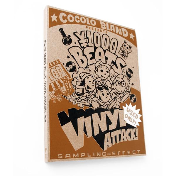 画像1: ¥1000 BEATS VINYL ATTACK